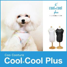 【犬服】クール×クールプラス レインボータンクトップ クークチュール 12063