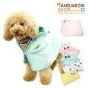 【Anzudog】【犬服】 アニマル耳 帽子付きタオルケット ドッグウエア トイプードル・ダックス・チワワ・ ヨーキー 小…