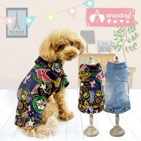 【犬服】 デニム シャツ Gジャン ジャケット ドッグウエア トイプードル・ダックス・チワワ・ ヨーキー 小型犬 pw568cir
