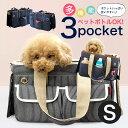 【リニューアル!】【Anzudog】【犬 キャリーバッグ】Sサイズ キャリーバック ペットキャリーバッグ キャリーケース …