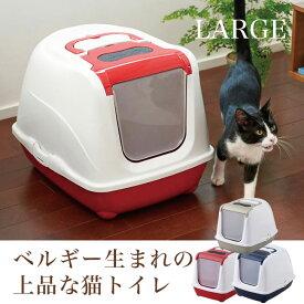フリップキャット ラージ 猫用トイレ 猫用品 OFT