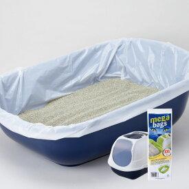 メガコンフィ専用ライナー 猫トイレ 掃除 ペット用品 OFT