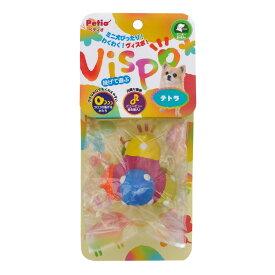 ヴィスポ ラテックス テトラ 犬 おもちゃ ドッグトイ ペット用品