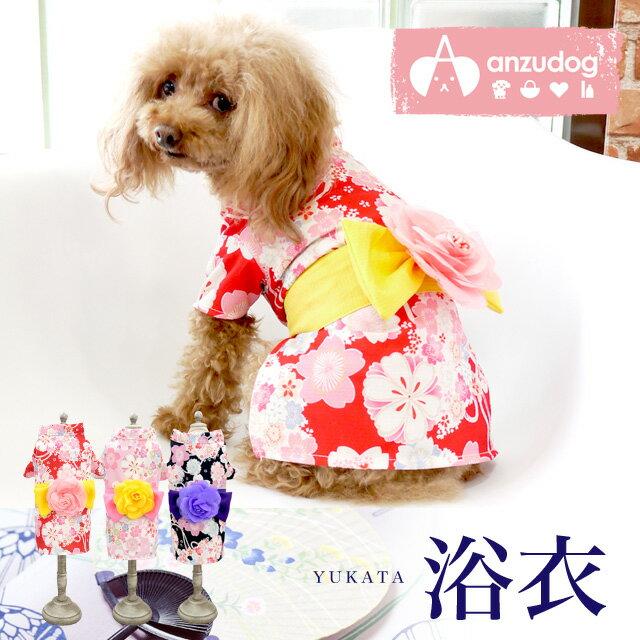 【犬服】 大きなローズ帯 桜柄 浴衣 ゆかた 着物 ドッグウエア トイプードル・ダックス・チワワ・ ヨーキー 小型犬 pw686sty