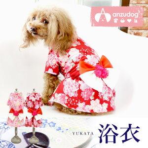 【犬服】 2色のリボン帯 サクラ&芍薬柄 浴衣 ゆかた 着物 ドッグウエア トイプードル・ダックス・チワワ・ ヨーキー 小型犬 pw687sty