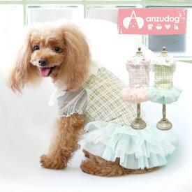【犬服】【在庫限りセール】 オーガンジー チェック ワンピース ドッグウエア トイプードル・ダックス・チワワ・ ヨーキー 小型犬【服2020】