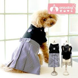 【犬服】お正月 紋付袴 着物 コスチューム ドッグウエア トイプードル・ダックス・チワワ・ ヨーキー 小型犬 AirBalloon 137130