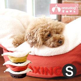 FAD クラウディーベッド 小型犬用 S 全3色