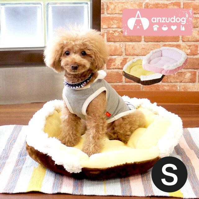 【ベッド・カドラー】 ちっちゃいふわふわおくるみ Sサイズ クッション ベッド いちご チョコ 犬・猫用 ペット用品 小型犬