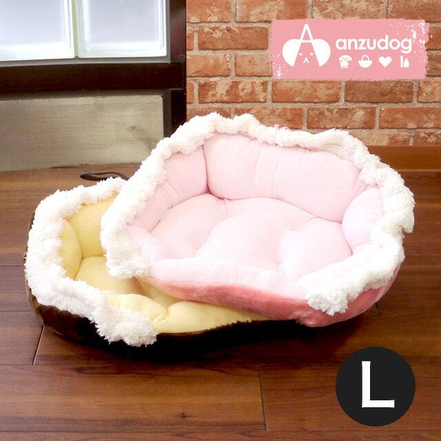 【ベッド・カドラー】 ふわふわおくるみ Lサイズ クッション ベッド いちご チョコ 犬・猫用 ペット用品 小型犬