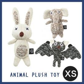 FAD アニマルプラッシュトイ 犬用おもちゃ XS