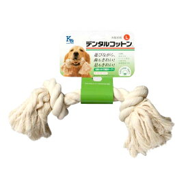 【ドッグトイ】デンタルコットン L ホワイト レトリバー ドッグトイ 犬のおもちゃ 犬猫 ペット用品