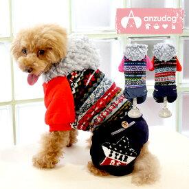 【犬服 秋冬】もこもこフードカバーオール 小型犬 裏起毛 犬服 あんずドッグ f2021