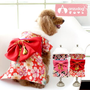 AirBalloon 晴れ着 着物 ドッグウェア 小型犬用 SS〜2Lサイズ 全2色