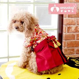 Aballoon(エアバルーン)大和撫子 女の子用袴 着物 ドッグウェア 犬服 小型犬 はかま 137140