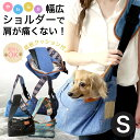 【メッシュ蓋 厚板 クッション付】犬 キャリーバッグ 2wayスリング Sサイズ ペット 猫 小型犬用 デニム素材 斜め掛け ライトブルー イ…