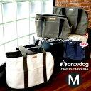 ボストントート 帆布 ペットキャリーバッグ Mサイズ 犬用 キャンバス 軽量 全2色