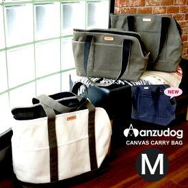 ボストントート 丈夫な帆布 ペットキャリーバッグ Mサイズ 犬用 キャンバス 軽量 お出かけ 旅行