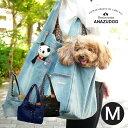 【新色入荷!】【メッシュ蓋、厚板+クッション付 】犬 キャリーバッグ デニムバッグ Mサイズ スリング 犬 ペット用 小型犬 猫 プードル…