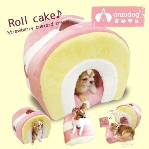ロールケーキ いちごカスタード ベッド カドラー 犬猫 小型犬 ペット用品 犬服 かわいい ペット 秋冬