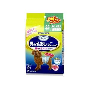 ユニ・チャームペット 男の子用おしっこオムツ お試しパック 2枚 SS 犬猫 ペット用品【0】