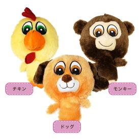 WILL DOG プチアニマル おもちゃ 犬 ペットトーイ ペット用品【1】