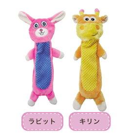WILL DOG クリンクルロング おもちゃ 犬 ペットトーイ ペット用品【1】
