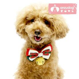 大きな鈴付きリボンカラー チョーカー クリスマス ドッグウエア 犬服 小型犬 犬用 ペット用品