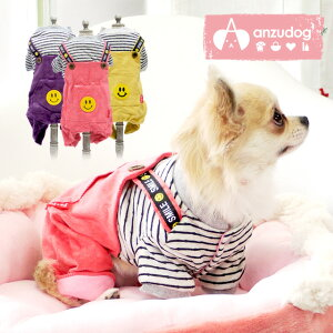 スマイルワッペン コーディロイカバーオール ドッグウエア 小型犬 犬服 あんずドッグ f2021
