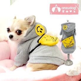 【早割セール】ニコちゃんポシェットパーカー ドッグウエア 犬服 小型犬 犬用 ペット用品 あんずドッグ 秋冬