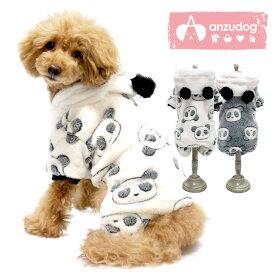 ふわふわパンダ カバーオール ドッグウエア 犬服 小型犬 犬用 ペット用品 秋冬 あんずドッグ