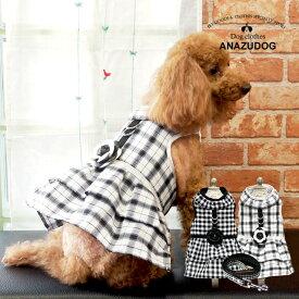ワンピース型ビッグフラワーチェックハーネス ドッグウエア 犬服 あんずドッグ 小型犬 犬用 ペット用品