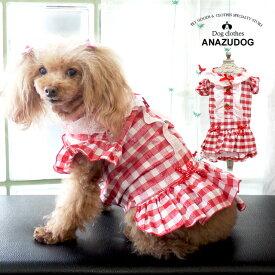 いちごボタンギンガムチェック ワンピース ドッグウエア 犬服 小型犬 ペット用品 春