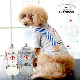サーカスプリントサスペンダーTシャツ ドッグウエア 犬服 小型犬 犬用 ペット用品