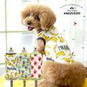 フルーツ総柄 メッシュタンク パイナップル バナナ いちごドッグウエア 犬服 小型犬 春夏ペット用品