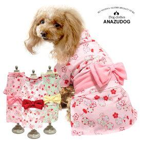 梅の花リボン浴衣 着物 夏 ドッグウェア 犬服 ペット用品