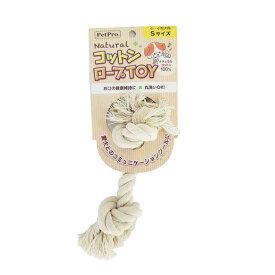 ナチュラルコットンロープTOY Sサイズ おもちゃ ロープ 犬用 ペット用品【2】
