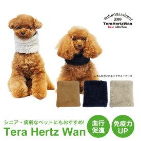2019クークチュール秋冬新作 テラヘルツワン・ボアネックウォーマー (3色)7201 ドッグウェア 犬服 ペット用品