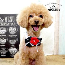 パールフラワーリボンチョーカー お正月 ドッグウェア 犬服 ペット用品