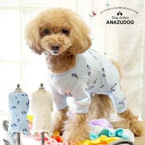 背中開き術後服カバーオール ドッグウエア 小型犬 犬服 あんずドッグ
