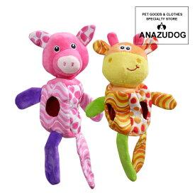 WILL DOG トリーツトイボックス キリン ピッグ ドッグトーイ 犬用 おもちゃ