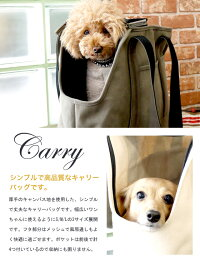 ANZUDOG(あんずドッグ)キャンバスペットキャリーバッグ犬猫用Sサイズ全2色