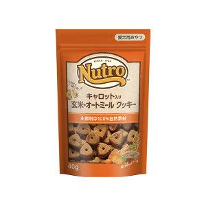 ニュートロ 玄米オートミールクッキー キャロット 40g ドッグフード おやつ ペット用品
