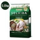 正規品 SOLVIDA ソルビダ グレインフリー チキン 室内飼育成犬用(アダルト)5.8kg ドッグフード ドライフード オーガニック