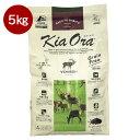【正規品】キアオラ ベニソン 5kg【割引クーポンあり】KiaOra ドッグフード ドライフード 全犬種 年齢対応