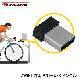ANT+ USBドングル Zwift対応