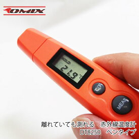 【送料無料】離れていても測れる 赤外線温度計 DT8250 ペンタイプ