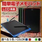 【送料無料】電子メモパッド8.5インチスマートノートデジタルペーパー
