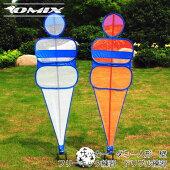 サッカーダミー人形壁フリーキック練習ドリブル練習