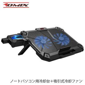 ノートパソコン 冷却台+吸引式冷却ファン 吸気と排気のWクーラー 冷却パッド 約12〜17インチノートパソコン対応